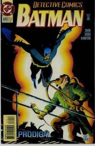 Detective Comics (1937 series) #679, NM- (Stock photo)