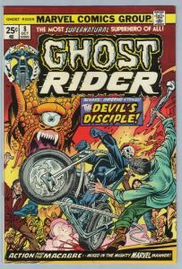 Ghost Rider 8 Oct 1974 NM- (9.2)