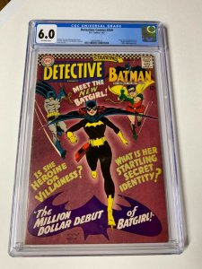 Detective Comics 359 Cgc 6.0 Ow Pages 1st Barbara Gordon Batgirl Dc Silver Age