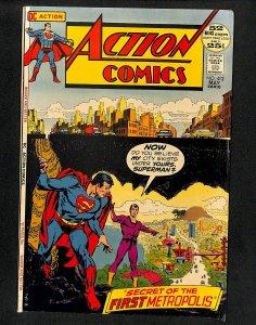 Action Comics #412