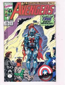 Avengers #338 VF Marvel Comics Comic Book Capt America Sept 1991 DE41 AD18