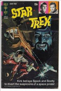 Star Trek #12 (1971) VG+