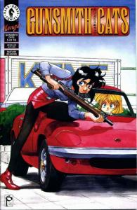 Gunsmith Cats #5 VF/NM; Dark Horse | save on shipping - details inside