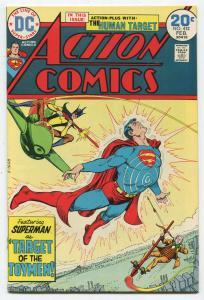 ACTION COMICS #479 BRONZE AGE DC High Grade TOYMAN!