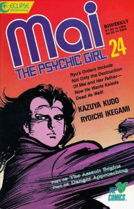 Mai, the Psychic Girl #24 VF/NM; Eclipse | save on shipping - details inside