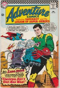 Adventure Comics #341 (Feb-66) FN+ Mid-High-Grade Legion of Super-Heroes, Sup...