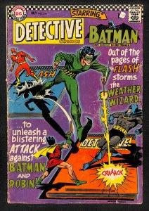 Detective Comics #353 (1966)