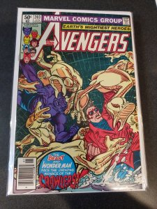 THE AVENGERS #2 BRONZE AGE CLASSIC VF/NM