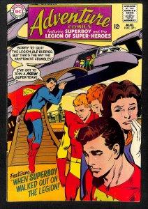 Adventure Comics #371 (1968)