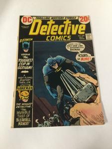 Detective Comics 428 Fn Fine 6.0 DC Comics
