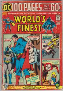 World's Finest Comics #226