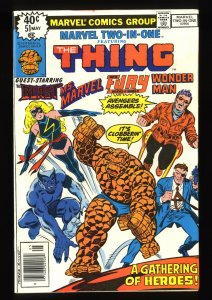 Marvel Two-In-One #51 NM 9.4