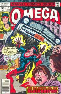 Omega the Unknown (1976 series) #7, VF (Stock photo)