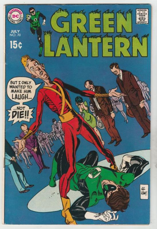 Green Lantern #70 (Jul-69) FN/VF Mid-High-Grade Green Lantern