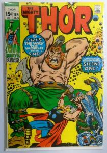 Thor (1st Series Journey Into Mystery) #184, 5.5 (1971)