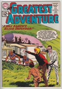 My Greatest Adventure #63 (Jan-62) VF/NM High-Grade