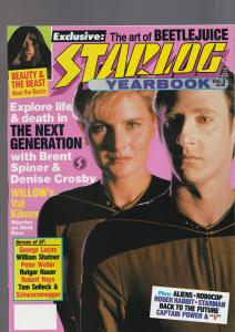 Starlog Yearbook #3