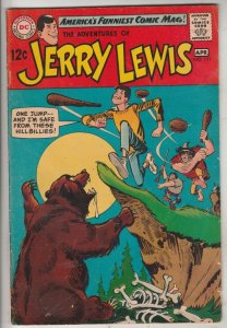 Jerry Lewis, the Adventures of #111 (Apr-69) VF/NM High-Grade Jerry Lewis