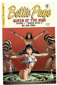 Bettie Page: Queen of the Nile #1 1999- Jim Silke notated copy VF