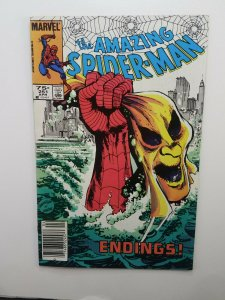 Amazing Spider-man 251 | Newsstand | Canadian Price Variant | NM | 1984 | Marvel
