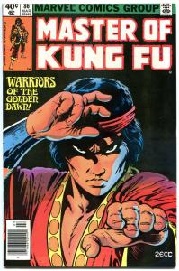 MASTER of KUNG-FU #86 87 88 89, VF+, 1974, 4 issues, more BRONZE AGE in store