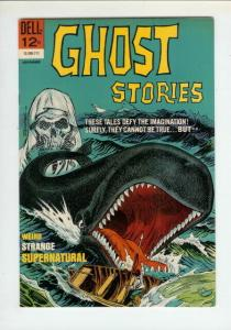 GHOST STORIES (1962-1973) 20 VF-NM COMICS BOOK