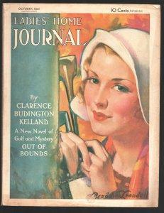 Ladies' Home Journal 10/1931-Curtis-Bradshaw Crandall golf cover-pulp fiction...