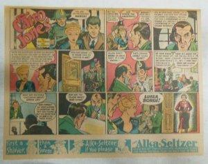 Miss Cairo Jones Sunday by Bob Oksner from 2/3/1946 Size: 11 x 15 inches GGA