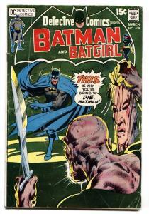 DETECTIVE COMICS #409-comic book-1971-BATGIRL-DC-Neal Adams