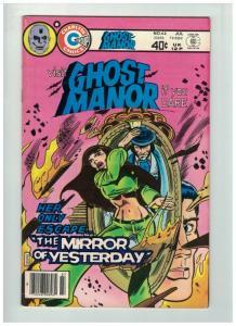 GHOST MANOR (1971-1984) 44 FINE