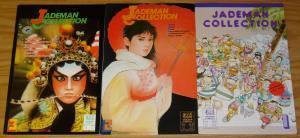 Jademan Collection #1-3 FN/VF complete series - manga set adventure of muppet 2