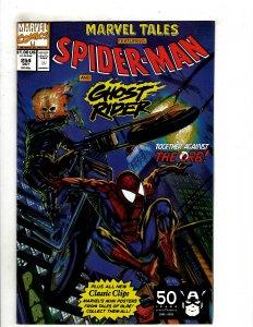Marvel Tales #254 (1991) EJ6
