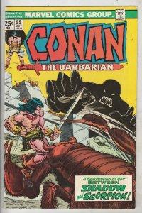 Conan the Barbarian #55 (Oct-75) VF/NM High-Grade Conan the Barbarian