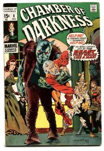 CHAMBER OF CHILLS SPECIAL #8 comic book 1970-MARVEL HORROR VG