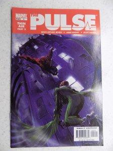 PULSE # 2