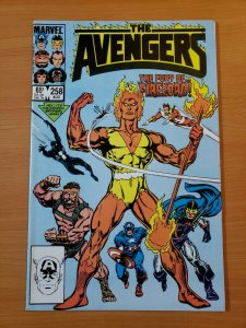 The Avengers #258 ~ NEAR MINT NM ~ (1985, Marvel Comics)