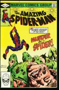 AMAZING SPIDER-MAN #228-1982-MARVEL-very fine VF