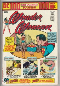 Wonder Woman #211 (May-74) VF/NM High-Grade Wonder Woman