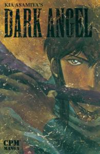 Dark Angel (4th series) #1 VF/NM; CPM | save on shipping - details inside