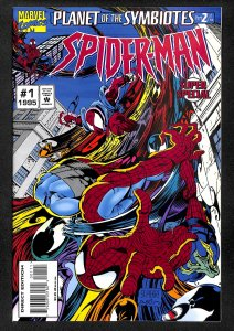 Spider-Man Super Special #1 (1995)