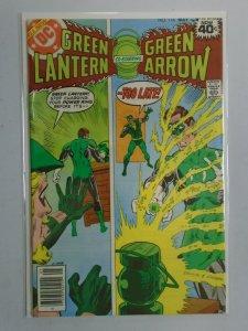 Green Lantern #116 1st app. of Guy Gardner 7.0 FN VF (1979 1st Series)