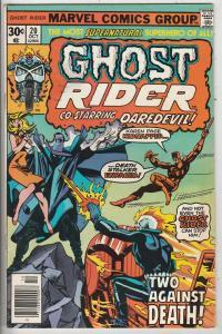 Ghost Rider, The #20 (Oct-76) VF High-Grade Ghost Rider