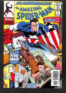 The Amazing Spider-Man #-1 (1997)