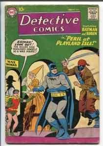 DETECTIVE #264 1959-DC COMICS-BATMAN-ROBIN-JOHN JONES-WAX MUSEUM-good