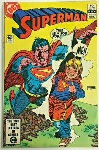 SUPERMAN#388 FN/VF 1983 DC BRONZE AGE COMICS