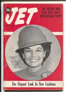 Jet 12/3/1964-Gertrude Doke-African-American culture-Republican Party-VG