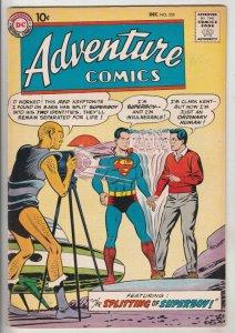 Adventure Comics #255 (Nov-56) VF High-Grade Superboy, Green Arrow and Speedy...