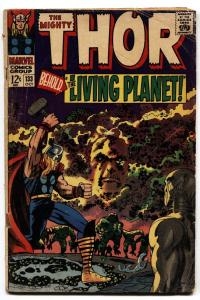 Thor Comics #133 comic book 1966 Marvel Silver Age EGO Living Planet