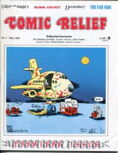 Comic Relief #1 1989-Calvin & Hobbes-Far Side-Doonesbury-political cartoons-FN