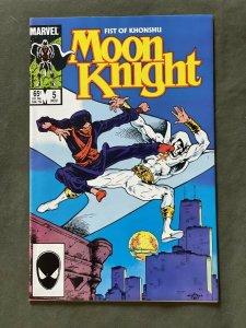 Moon Knight Vol.2 #5 (1985 Marvel) Fist Of Khonshu